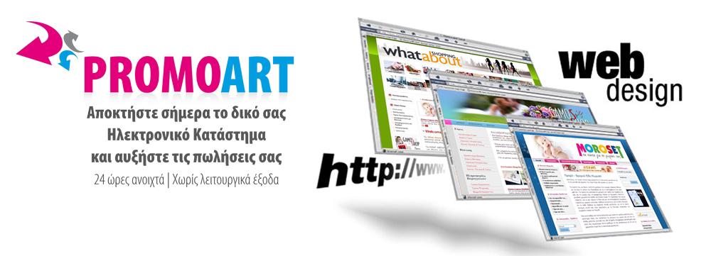 header-site-4